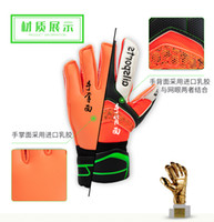 Wholesale 2016 New Two types Adult male Genuine S1003 ST PU Soccer Goalkeeper Gloves Men s gloves with finger guard Full latex gloves goalkeepe