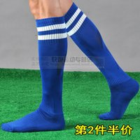 Wholesale Adult football socks men long tubular football socks youth stockings colorful solid stripe cheap towel bottom