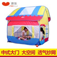 Wholesale Famous Brand Ultralarge Children Infant Tent Foldable Bag Carrying Kids Play Game House Christmas Gift Indoor Outdoor Toys Tents