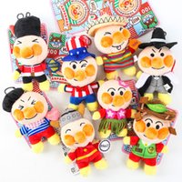 Wholesale Anpanman bread Superman Keychain emoji Stuffed Plush Doll Toy keyring for Mobile Pendant
