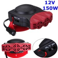 Wholesale 12V W in Car Vehicle Heater Heating Cool Fan Windscreen Demister DEFROSTER