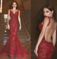 Cheap 2016 New Burgundy Illusion Back Mermaid Prom Dresses Red Arabic Long Prom Gowns Sequins Sweetheart Lace Applique Formal Evening Gowns