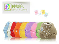 Wholesale BABY CITY Diapers TPU waterproof reusable pure colour baby cloth diapers nappies colors mix colors
