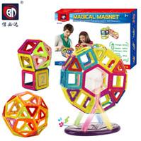 Wholesale 52pcs Magnetic Puzzle Rainbow colors Magnet Block Toys for kids Vehicle set Creater Carnival Set Christmas Gift pieces DHL ship