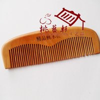 Wholesale Mahogany comb massage natural anti electrostatic not to hurt the two for one Home Furnishing activities
