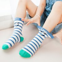baby girl face - 2016 Fashion boys and girls baby socks high quality cotton Smiley face frees shipping