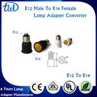 Cheap Brass E12 to E14 Best E14 UL E14 to E12