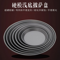aluminum pizza plate - Cheng Hong thick Aluminum Alloy die plate inch inch pizza inch inch inch inch inch full size
