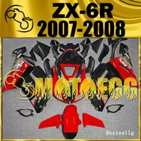 Wholesale Five Gifts Bestselling Motoegg Injection Mold cbr fairings For Kawasaki Ninja ZX R ZX R Scratches Red K67M31