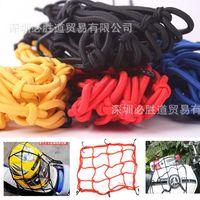 atv cargo carriers - Accessories Motorcycle ATV Bike Bungee Tank Helmet Mesh Cargo Net Hook Web Cords Luggage Carrier