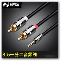 Wholesale Croll mm yp14 double lotus one minute two audio line computer mobile phone audio connection line RCA interface