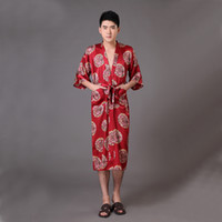 Wholesale Hot Sale Burgundy Chinese Men s Satin Robe Novelty Dragon Kimono Yukata Gown Summer Lounge Sleepwear S M L XL XXL XXXL MP016