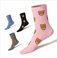 animal comb - 4 colors US new womens winter warm cute short socks womens combed cotton cartoon lovely bear casual solid color
