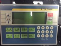 automatic blowing machine - XP2 R XINJE PLC HMI Microcomputer for Semi automatic Blow Molding Machine