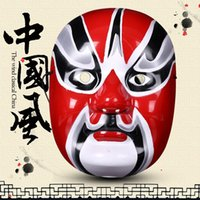 beijing opera face - Halloween Party Masks for Masquerade Chinese Face Masks Hip Hop Dancing Decoration Beijing Opera Mask Drawing Fast Shipping
