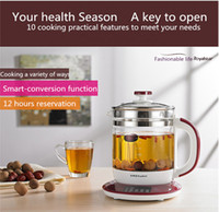 automatic teapot - Royalstar L healthy pot multi functional automatic electric kettle boiling teapot boiled eggs pharmacological