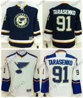 authentic youth jerseys - Kids Vladimir Tarasenko Jersey Youth St Louis Blues Tarasenko Hockey Jersey Authentic Blues Vladimir Tarasenko Jersey