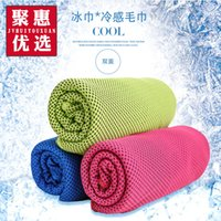 beach towel manufacturers - Winter Jacket Men Toallas Round Beach Towel Ice Towel Manufacturer Summer Outdoor Sports Coolcore Cold Feeling Cool Double Color