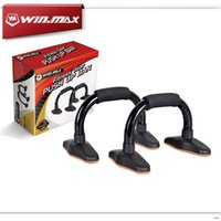 Wholesale Winmax New Fashion Fitness Exercise Body Building Equipment Stainless Steel Push Up Bar Push Up Stands