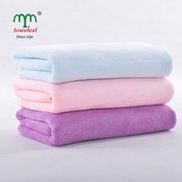 Wholesale New PC cm Microfiber Kitchen Towels Car Cleaning Cloth MMY Brand Towels Bathroom Quick Dry Towel