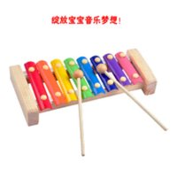 Wholesale eight wooden child musical instrument toy baby steel xylophone infant toy musical instrument early development educational