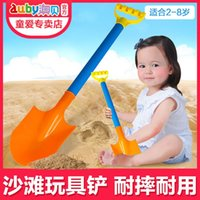 Wholesale AUBAY children fortified baby beach shovel digging in the sand basin play sand shovel toy tools super size