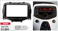 aygo car - CARAV Car Radio Fascia Panel for CITROEN C1 TOYOTA Aygo PEUGEOT Stereo Fascia Dash CD Trim Installation Kit