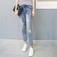Wholesale Summer light colored loose holes jeans women nine pants bf Korean casual points Harlan pants straight beggars pants Boyfriend wind