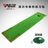 artificial golf mat - PGM Brand New Pattern Indoor Golf Push Rod Carpet Monochrome Artificial Green Practice Organ Mat Simulator