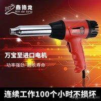 Wholesale 700w Heat shrinkable film gun Industrial heat blower Mobile phone repair tools