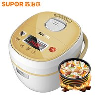 Wholesale intelligence make an appointment Small electric rice cooker person l electric cooker