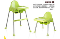 Wholesale adjustable portable dining chair four colours with seat belt and cotton pads for baby feeding