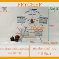basket display rack - Stainless steel Food Display Rack with serving baskets Stainless steel ferris wheel fried food basket