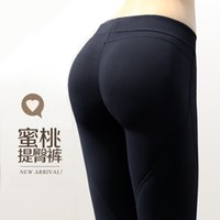 ladies trousers - Women Sports Running Pants Lady Gym Yoga Pants Elastic Exercise Tight Sportswear Female Fitness Trousers Soft Breathable High Waist Stretch