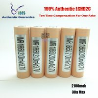 Wholesale 100 Authenitc LGHD2C mah a Max Rechargeable Battery Beat VTC4 Fake LGHG2 Ten Time Compensation If U Get Fake HD2C