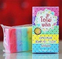 Wholesale Brand New items OMO White Plus Soap Mix Color Plus Five Bleached White Skin Gluta Rainbow Soap summer DHL free