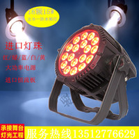 Wholesale LED18 W waterproof lights outdoor lights W par light wedding light staining five in one par light