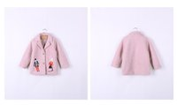 Wholesale Girls woolen cloth coat han edition qiu dong outfit with the new tide children cloth coat the baby in the long winter
