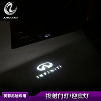 Wholesale The Infiniti Q50 welcome light Q70QX50QX60QX70QX80 modified special door welcome light projection lamp laser light