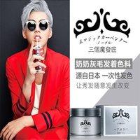 Wholesale Grandma gray wax g H0007 send men and women does not hurt silver gray hair mud one time hair dye