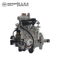 Wholesale Genuine Common rail fuel pump for KOMATSU PC210 PC220