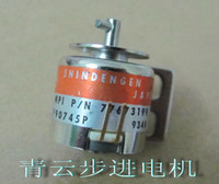 Wholesale Linear Solenoid Linear Motor SHINDENGEN F90745P solenoid pull switch Electromagnet