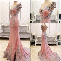 Wholesale 2016 New Sexy Illusion Cap Sleeves Lace Mermaid Evening Dresses Crystals Beaded Top Party Prom Dresses