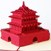 bell business - Kirigami D Pop up Card Vintage Bell Tower of Xi an Handmade Greeting Cards For Business or Friends