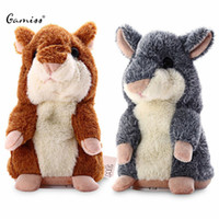 Wholesale Hot Cute Lovely Talking Hamster Stuffed Plush Educational Speak Sound Record Mimicry Pet Educational Toys For Children Kids