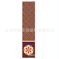 Wholesale Red brown long seal color self adhesive self adhesive printing coated paper pieces can be customized pattern