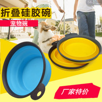 Wholesale With hook Portable Pet Dog Cat Fashion Silicone Collapsible Feeding Feed Water Feeders Foldable Travel Food Bowls Dish colors Frisbee