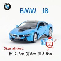 Wholesale KINSMART Diecast Models Scale BMW I8 toys for children s gifts or for collections pull back educational limited
