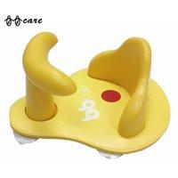 Wholesale Security Baby Bath Seat Bathing Tub Seat Bath Safety Child Safety Net Green Grog Pattern Hot Sale