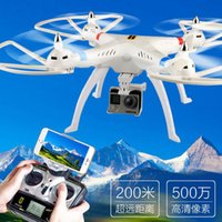 action photography cameras - New Channels Wireless Drones Grandes HQ899 Wifi Camera Drones FPV Real Time Aerial Photography Action Camera Remote Control